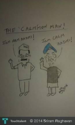 Aam Aadmi - Bobble Comics | Sriram Raghavan | Touchtalent