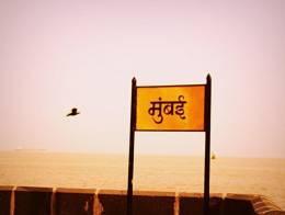 Aamchi Mumbai :) (My Photography) - Photography | Amrita Khetani | Touchtalent