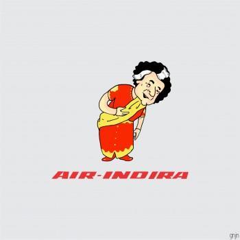 Air Indira - Design | Gunjan Ashtaputre | Touchtalent