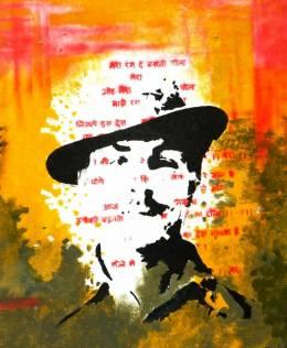 Bhagat Singh POP Art