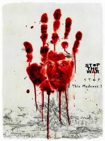 Blood In Hand - Digital Art | ЯДjjiБ ĦДssДИ | Touchtalent