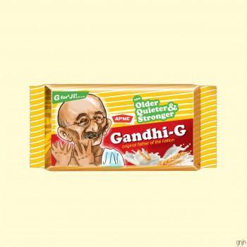 Gandhi - G - Design | Gunjan Ashtaputre | Touchtalent