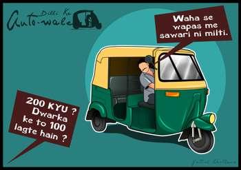 POSTER 4 - Dilli Ke AUTO WALE !! - Design | Yatish Asthana | Touchtalent
