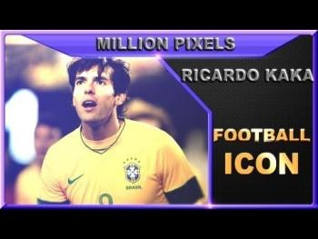Ricardo Kaka Amazing CELEBRATION AWESOME GOAL