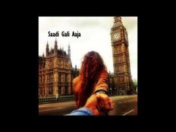 Sadi Galli Aaja - Nautanki Saala ( GRoove Mix)