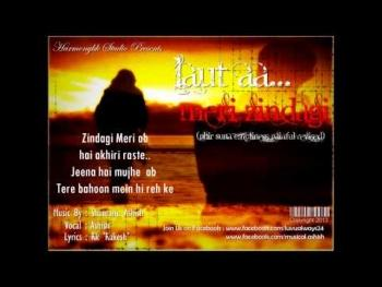 laut aa meri zindagi Emptiness 2 revised 
