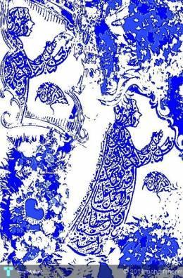 Prayer Change Life - Sketching   Mohd Faheem   Touchtalent