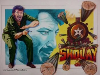 Sholay.....!!! The Famous Bollywood Film Ever - 3D Art | Vaibhav Atram | Touchtalent